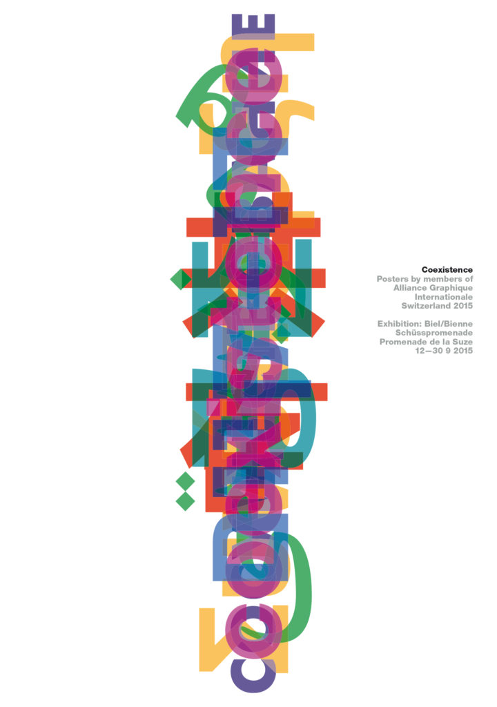 Bundi Coexistence Poster