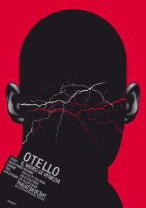 TBS Otello Poster Helvetica dkl Vektor V