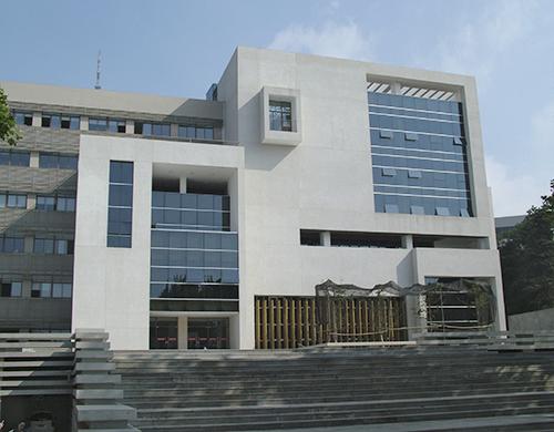 Nanjing Arts Institute