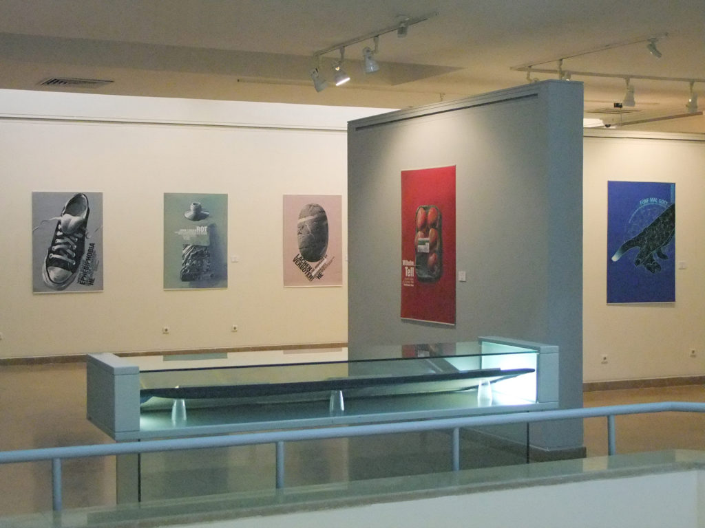 Exhibition Iran 02